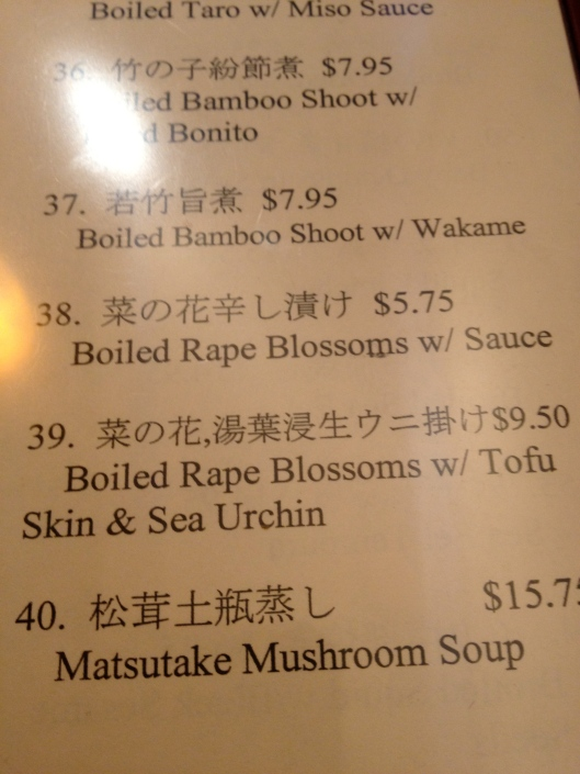 "I still haven't ordered the ""Boiled Rape Blossoms"" but I might have to ask what exactly they are before trying them."